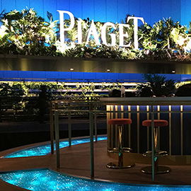 PIAGET SUNNY SIDE LOUNGE, GSIX