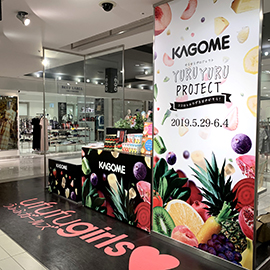 Mini Pop-Up Department Store