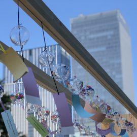 Marunouchi Summer Installation -Power to Japan-